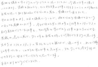2016-10-moriyama-51