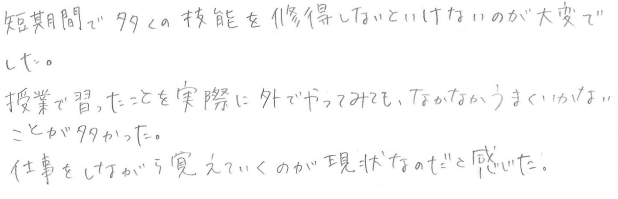 guide7-meitou-48