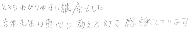 jitsumusya-1-kiyosu-53