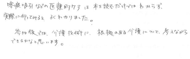 jitsumusya-1-meitou-42