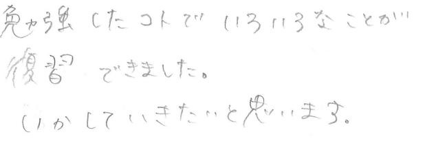 jitsumusya-1-nakaku-26
